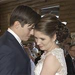Amanda and Andrew's Wedding