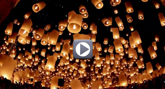 Wedding Wish Lanterns - Sky Lanterns